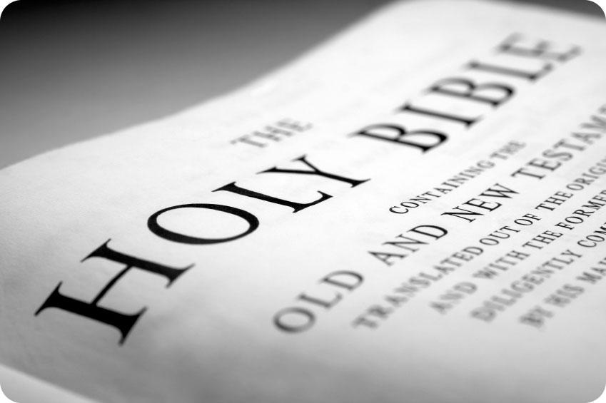 bibleholy